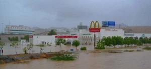 McDonalds Qurm