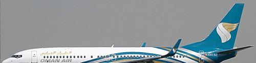 Oman Air Award